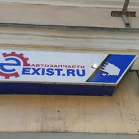 Снимок сделан в Exist.ru пользователем Артём🚲🍻☠ Б. 8/7/2013