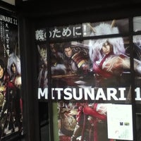 รูปภาพถ่ายที่ 夢京橋あかり館 โดย 迦樓羅 か. เมื่อ 4/7/2013