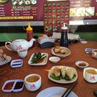 Photo taken at Jin Xuan Hong Kong Restaurant (锦选香港特极点心) by Dmitry L. on 4/23/2017