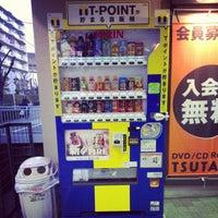 Photo taken at TSUTAYA 南茨木店 by Juner C. on 1/1/2013