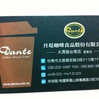 Photo taken at Dante Coffee 大潤發台南店 by Chiachi C. on 10/2/2013