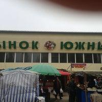 Photo taken at Рынок Южный by Fima H. on 4/13/2013