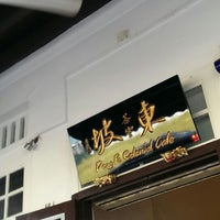 Photo taken at Dong Po Colonial Cafe | 東坡茶室 by shin t. on 8/24/2013