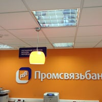 Photo taken at ПСБ by Pavel M. on 6/28/2013
