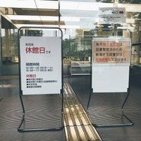 9/6/2017にJA9930 @.がほんぽーと 新潟市立中央図書館で撮った写真
