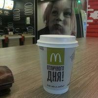 Photo taken at McDonald's by Irina L. on 11/27/2014