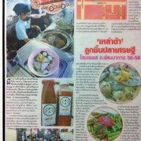Foto tomada en Lao Ta por Paul R. el 3/25/2013