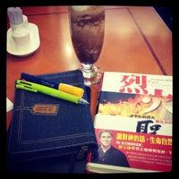 Photo taken at United Café Bistro 合一咖啡屋餐廳 by Monkeybebe on 5/11/2013