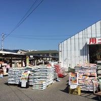 Photo taken at 三貴フラワーセンター 第二売場 by Toshiharu T. on 9/30/2014