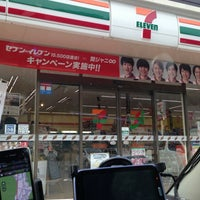 Photo taken at 7-Eleven by Toshiharu T. on 7/16/2013