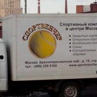 Photo taken at Спортвенчер by Роман В. on 6/6/2013