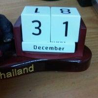 Photo taken at Dan HR by Anat B. on 12/31/2012