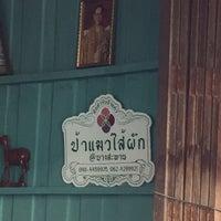 Photo taken at ใส้ผักป้าแมว by Sineenart S. on 1/1/2018