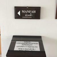 Photo taken at Kantary Hotel Kabinburi by Sineenart S. on 5/20/2017