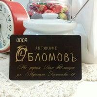 Foto tomada en Антикафе «Обломовъ» por Aleksandr G. el 4/22/2013