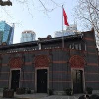 Photo taken at 中国共产党第一次全国代表大会会址 by Yuuuuuu F. on 3/27/2017