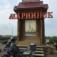 Photo taken at Мариинск by Dmitry 🔞 on 7/28/2017