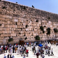 Photo taken at The Western Wall (Kotel) by Dmitry 🔞 on 6/9/2013