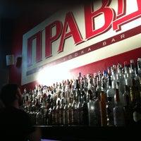 Foto scattata a Pravda Vodka Bar da Dan L. il 2/18/2013