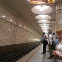 Photo taken at Metro Kiyevskaya, line 4 by Ольга Ч. on 6/28/2013
