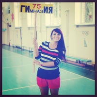 Photo taken at Гимназия № 75 by Albina P. on 8/19/2013