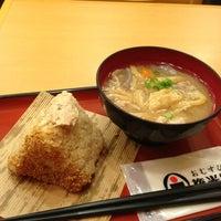 Photo taken at おむすび権米衛 品川グランパサージュ店 by Kayo E. on 6/17/2013