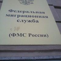 Photo taken at Федеральная Миграционная Служба России by Geo M. on 2/11/2014