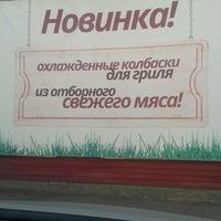 Photo taken at Николаевский На Восточном by Natali S. on 12/5/2014
