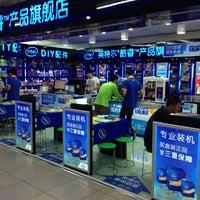 Photo taken at 赛格数码广场 SEG Electronic Market by Nariman on 7/19/2013