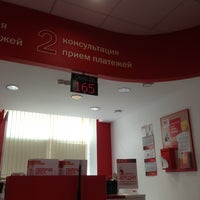 Photo taken at Home credit bank by Ekaterina C. on 8/14/2013