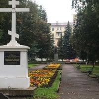 Photo taken at Площадь Конституции by Наталья П. on 8/29/2015