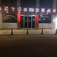 Photo taken at Hotel Büyük Murat by Dogan K. on 1/19/2014