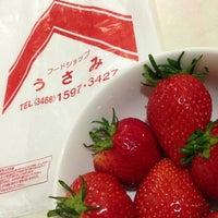 Photo taken at まいばすけっと 代々木八幡駅西店 by toshio J. on 3/30/2013