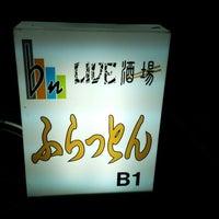 Снимок сделан в ふらっとん пользователем Yoshitaka F. 2/22/2015