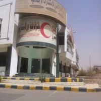 Photo taken at مركز الابداع الاسري النسائي للتدريب by Mohammed A. on 4/11/2013
