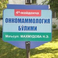 Photo taken at Центр Онкологии by Basurmanka on 5/11/2013