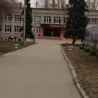 Photo taken at Гимназия №44 by Teryoshaa on 4/16/2013