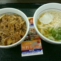 Photo taken at なか卯 船場中央大通店 by ゆわちゃ on 5/28/2016
