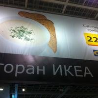 Photo taken at IKEA office by Roman Z. on 4/20/2013