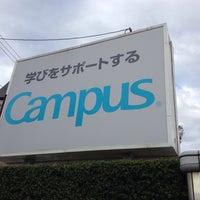 Photo taken at KOKUYO Co. Ltd. by Kaoru S. on 9/26/2014