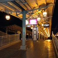 Photo taken at Hankyu Arashiyama Station (HK98) by Zerobia on 12/10/2012