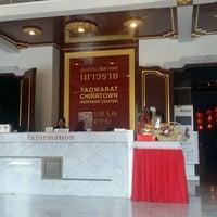 Photo taken at Yaowarat Chinatown Heritage Center by Dara S. on 2/22/2017