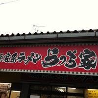 10/28/2012にKen I.がらっち家 横浜家系ラーメンで撮った写真