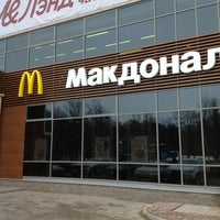 Photo taken at McDonald's by Dmitriy N. on 4/1/2013