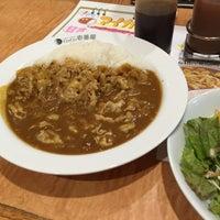Photo taken at CoCo Ichibanya by イ力 on 9/27/2015