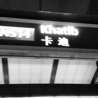 Photo taken at Khatib MRT Station (NS14) by Paul A. on 7/6/2013