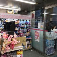 Photo taken at ココカラファイン 西池袋店 by yocchin 0905 1. on 5/14/2018