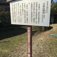 10/13/2015にはむらびが津島牛頭天王社で撮った写真