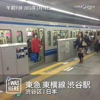 Photo taken at Toyoko Line Shibuya Station (TY01) by はむらび on 3/18/2013
