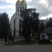 Photo taken at Кафедральный Собор Христа Спасителя by Sveta K. on 8/22/2013